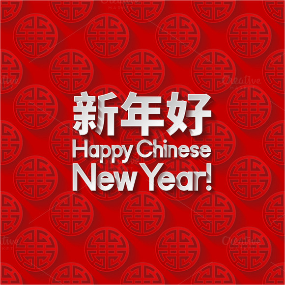Set Of Chinese New Year Cards