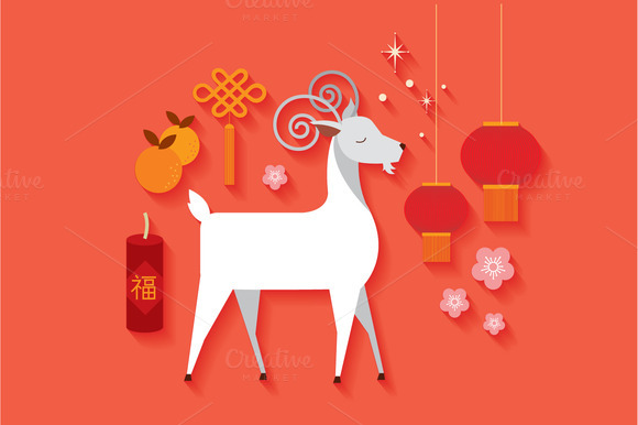 Chinese New Year Of The Goat