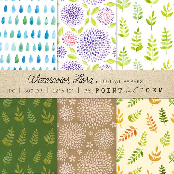 Watercolor Digital Paper Flora