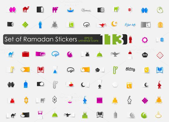 113 RAMADAN Sticker Icons