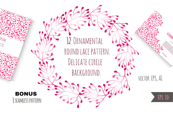 12 Ornamental Round Lace Pattern