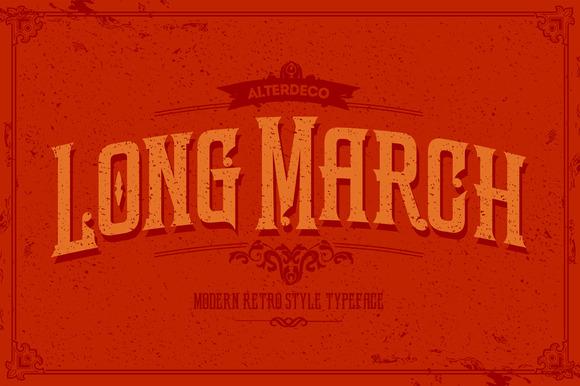 LongMarch