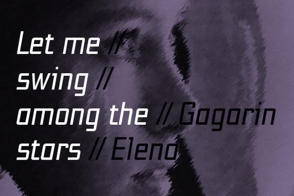 NT Elena Gagarin
