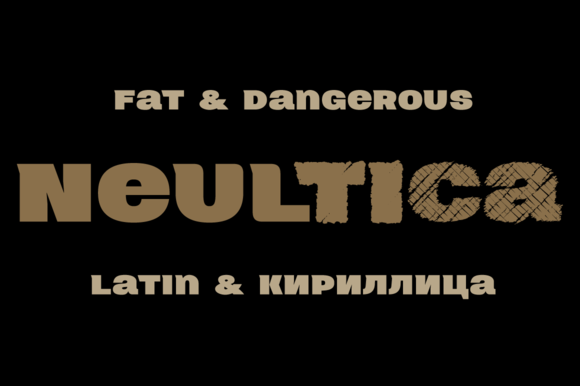 Neultica 4F
