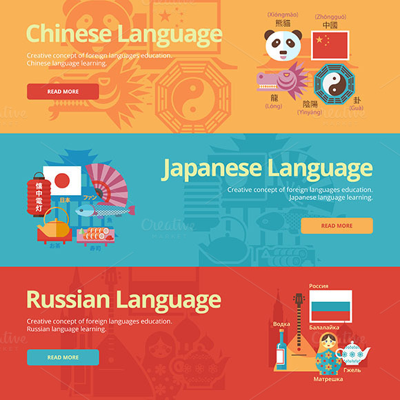 Flat Languages Lessons Banners