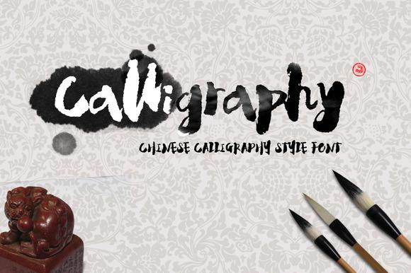 Modern calligraphy free illustrator brushes � designtube