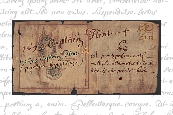 1695 Captain Flint RU