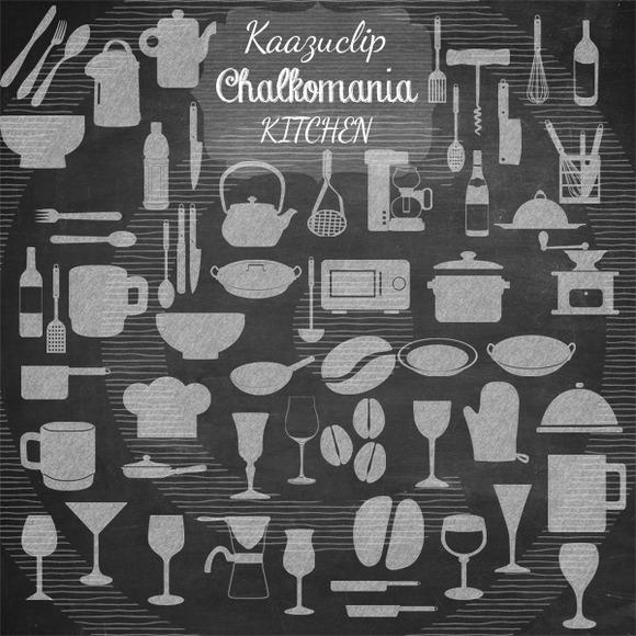 Chalk Kitchen Set