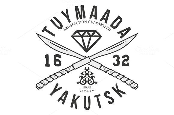 Yakutsk Typography Sport T-shirt
