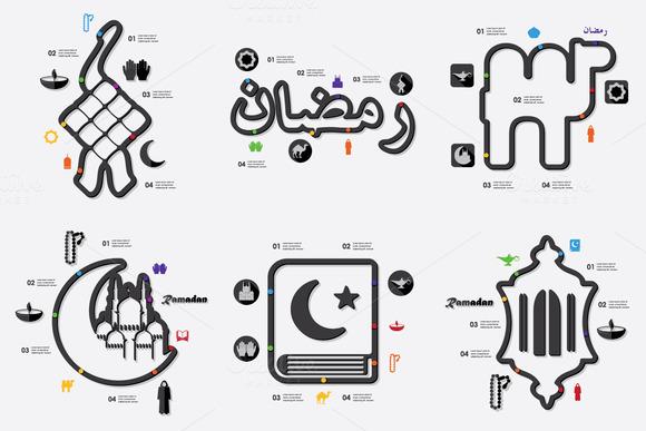9 RAMADAN Infographics
