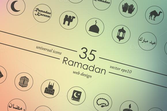 35 RAMADAN Icons