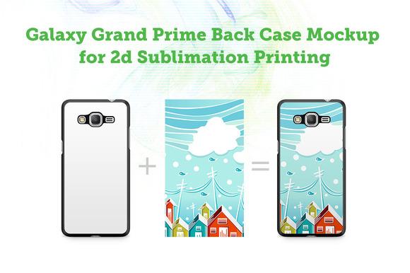 GalaxyGrand PrimeBack 2d Case Mockup