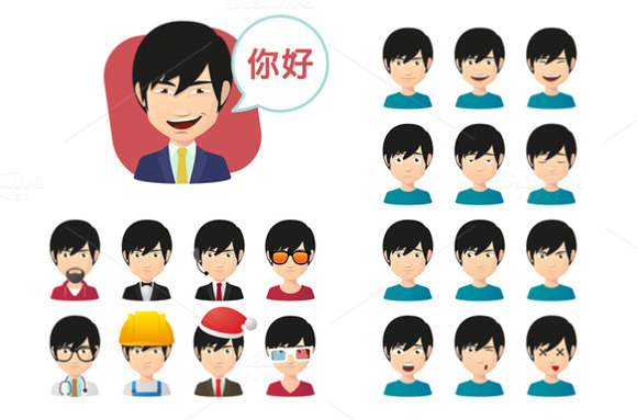 Young Asian Male Avatar Set