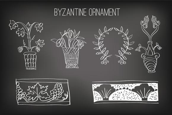 #11 Byzantine Ornament