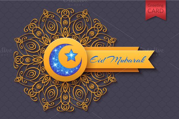 Eid Mubarak Abstract Greeting Card