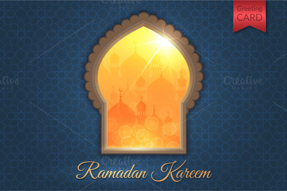 Ramadan Kareem Greeting Cards