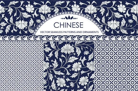 Chinese Set 2