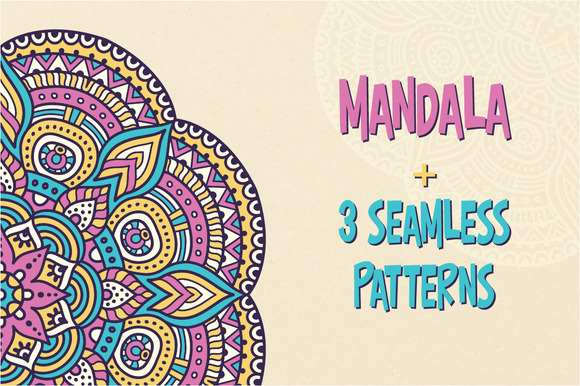 Mandala 3 Seamless Pattern