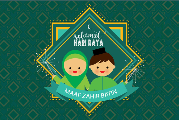 Hari Raya Greeting Vector