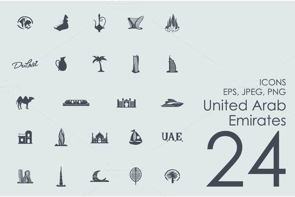 24 United Arab Emirates Icons