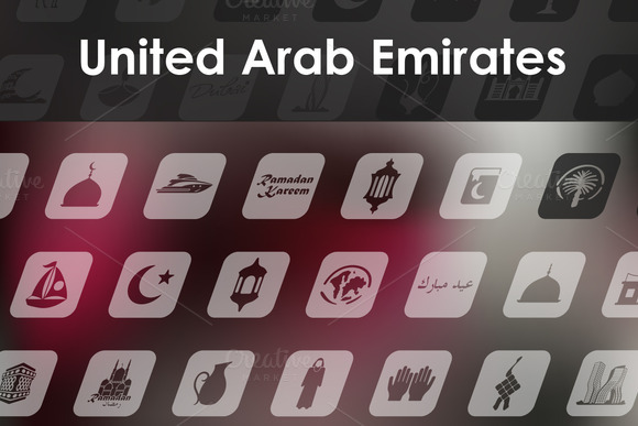 Set Of United Arab Emirates Icons