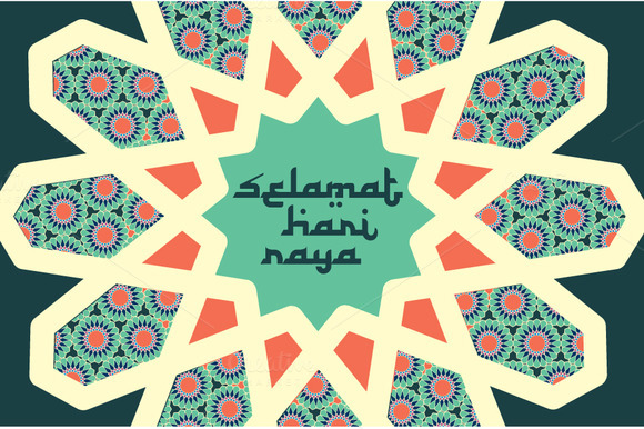 Raya Motif Greeting Vector