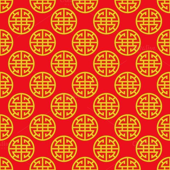 Traditional Chinese Seamless Pattern