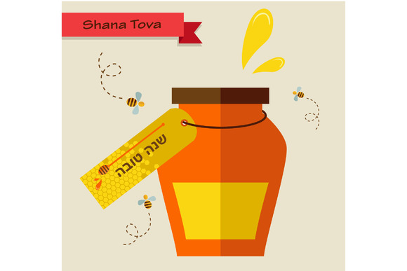 Jewish New Year Card-Shana Tova