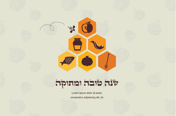 2 Jewish New Year Cards-ShanaTova