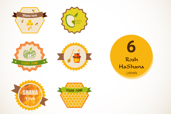 6 Jewish New Year Labels