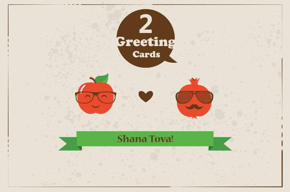 2 Hipster Rosh HaShana Cards