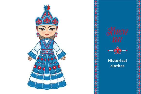 The Doll In Kyrgyz Dress