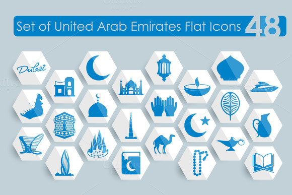 48 United Arab Emirates Icons