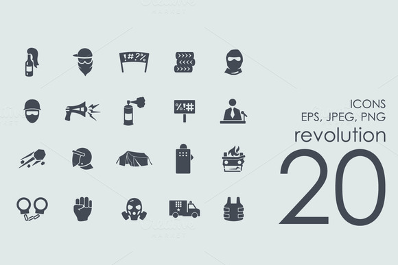 20 Revolution Icons
