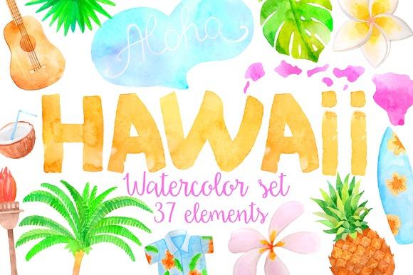 Watercolor Hawaiian Summer Set