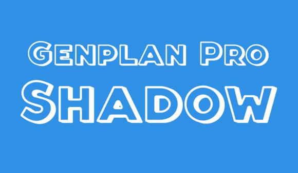 Genplan Pro Shadow
