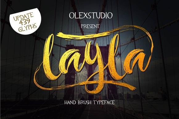 Layla Brush