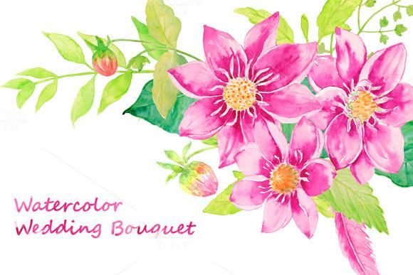 Watercolor Wedding Dahlia Bouquet
