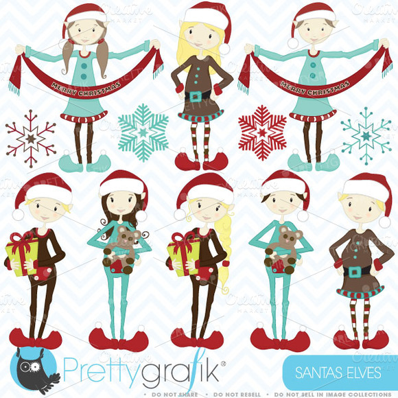 Christmas Elves Clipart Commercial