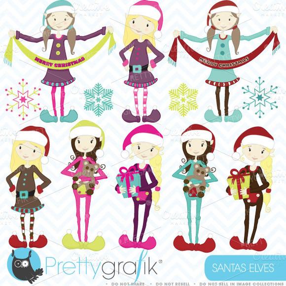 Christmas Elves Clipart Commercial