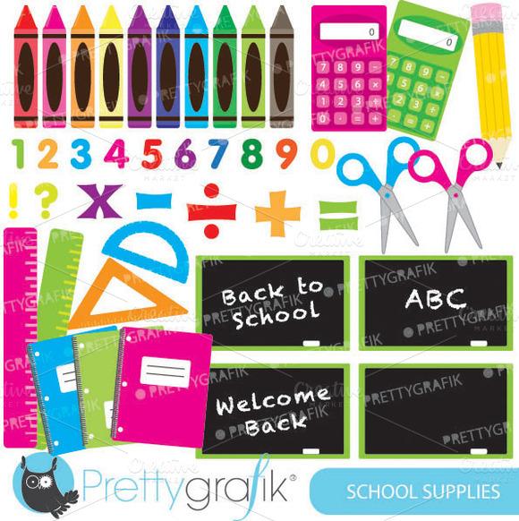 School Supplies Clipart Commercial