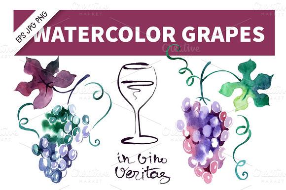 Watercolor Grapes Wine Set