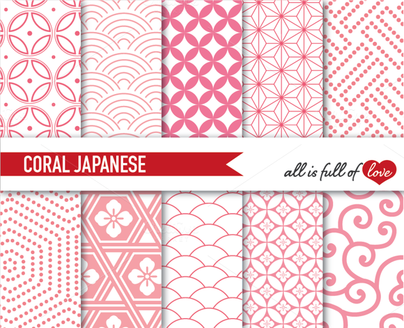 Coral Seamless Paper Pack