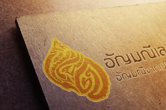 Royal Jewelry Logo