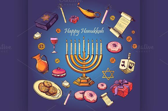 Happy Hanukkah Holiday