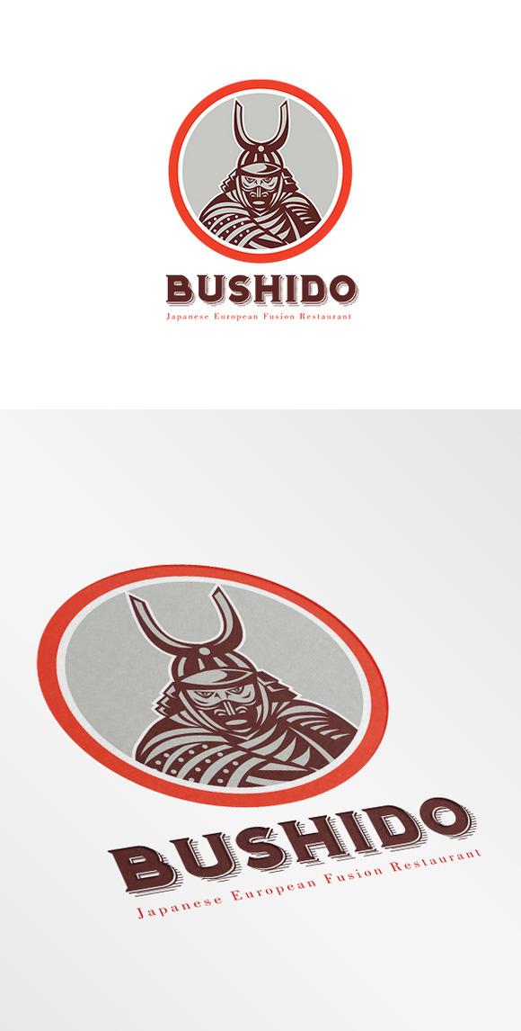 Bushido Japanese Restaurant Logo