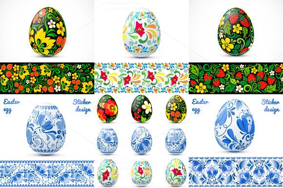 Ornate Easter Eggs Vector Set