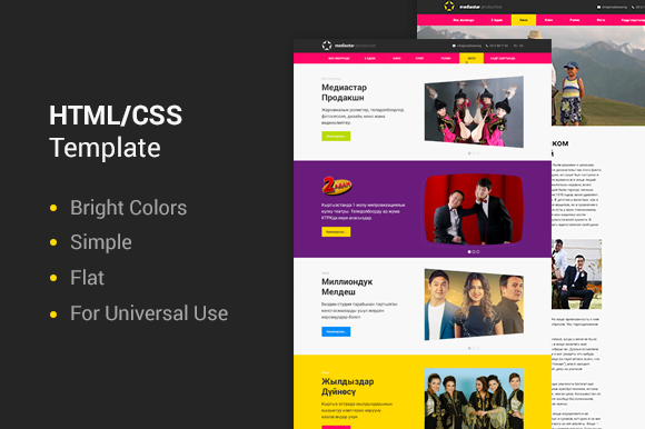 HTML CSS Template