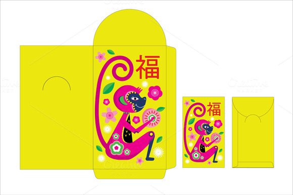 Chinese New Year Red Packet Template