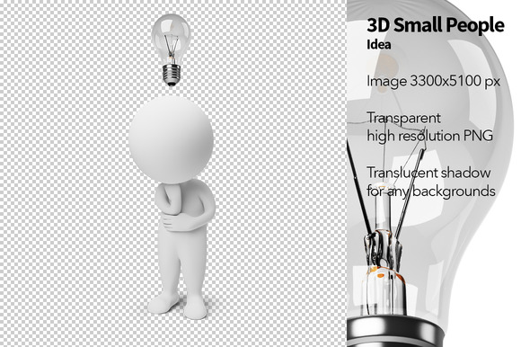 3D Small People Idea